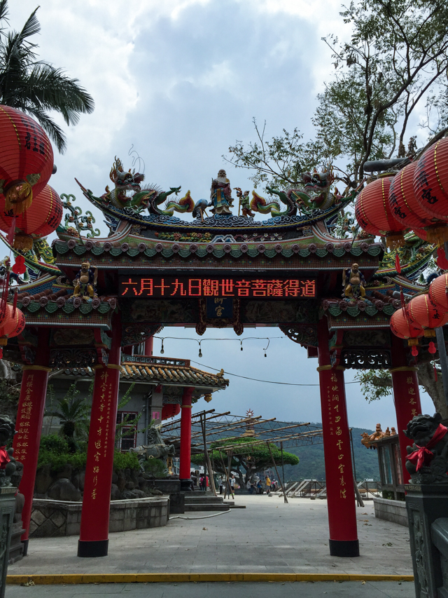 entrance to Huiji Temple, Taipei