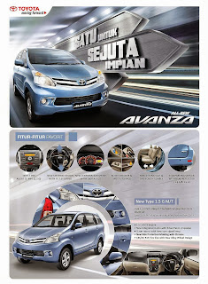 Brosur All-New Avanza