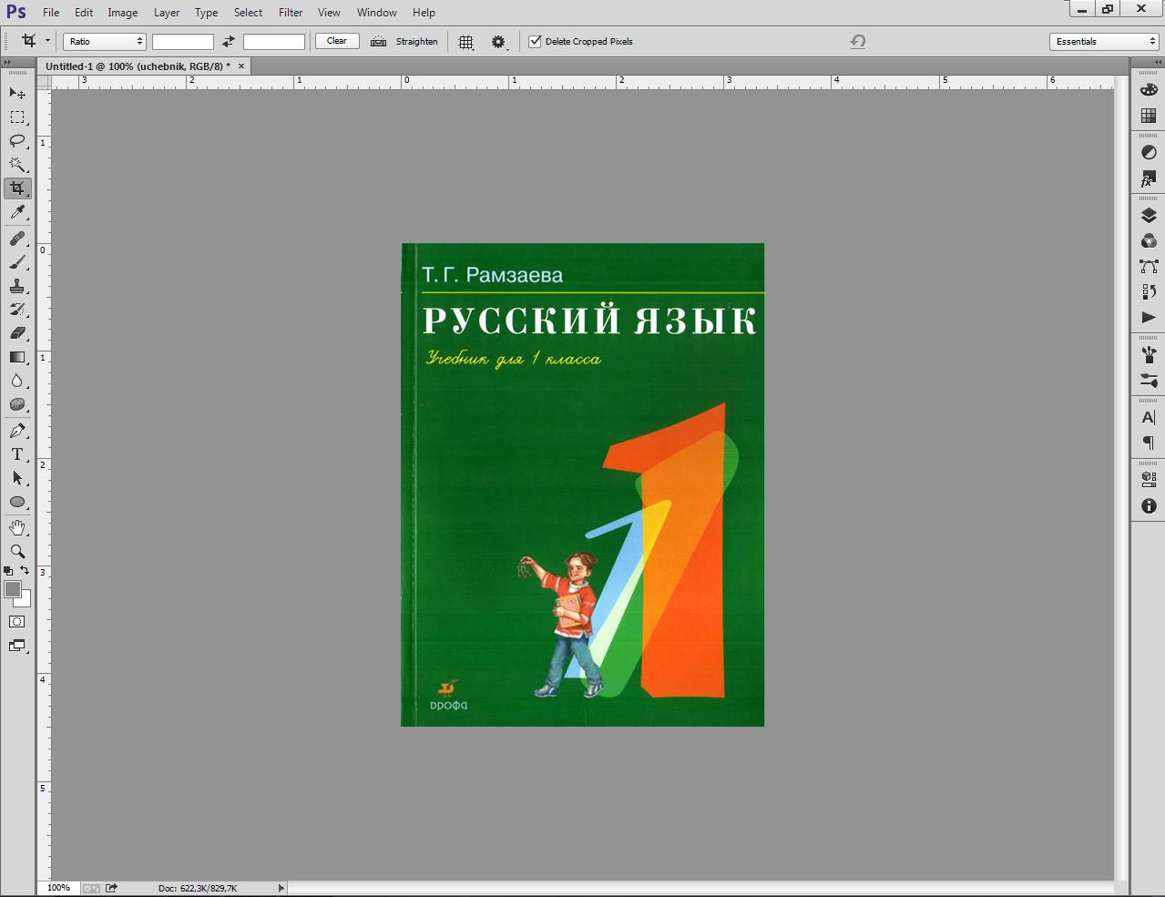 Как в фотошопе сделать обложку