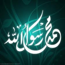 Nabi Muhammad saw adalah sosok seorang pemimpin sejati
