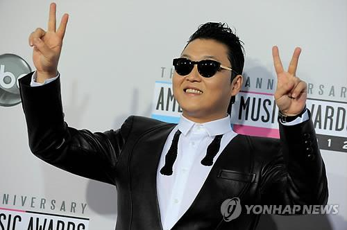 Psy Gangman style the emperor of youtube