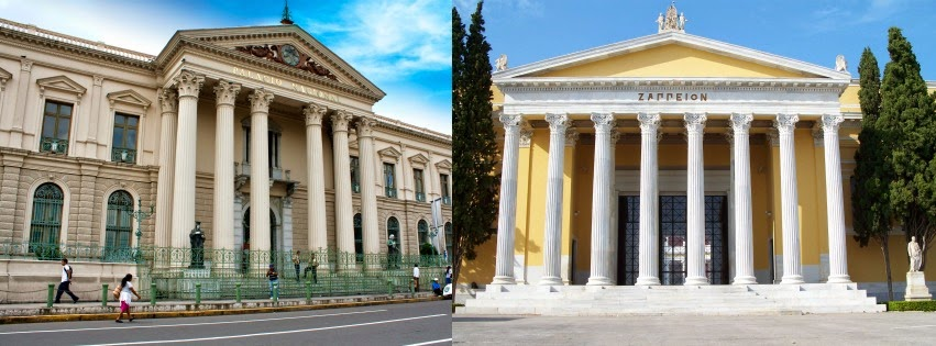 Historia del arte y la cultura for Arquitectura de grecia