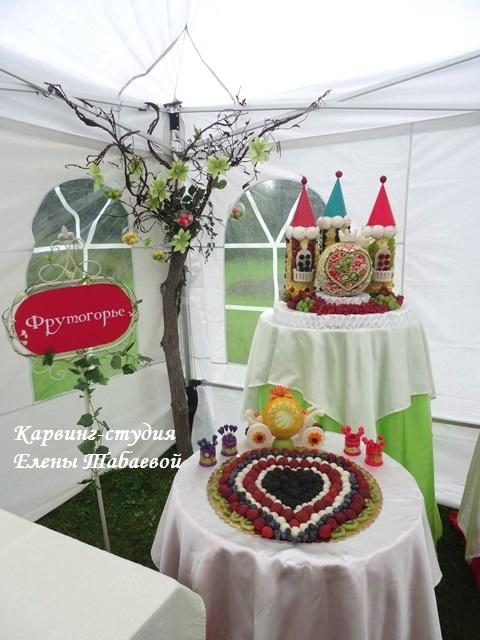 фруктовый замок карвинг-студия южно-сахалинск