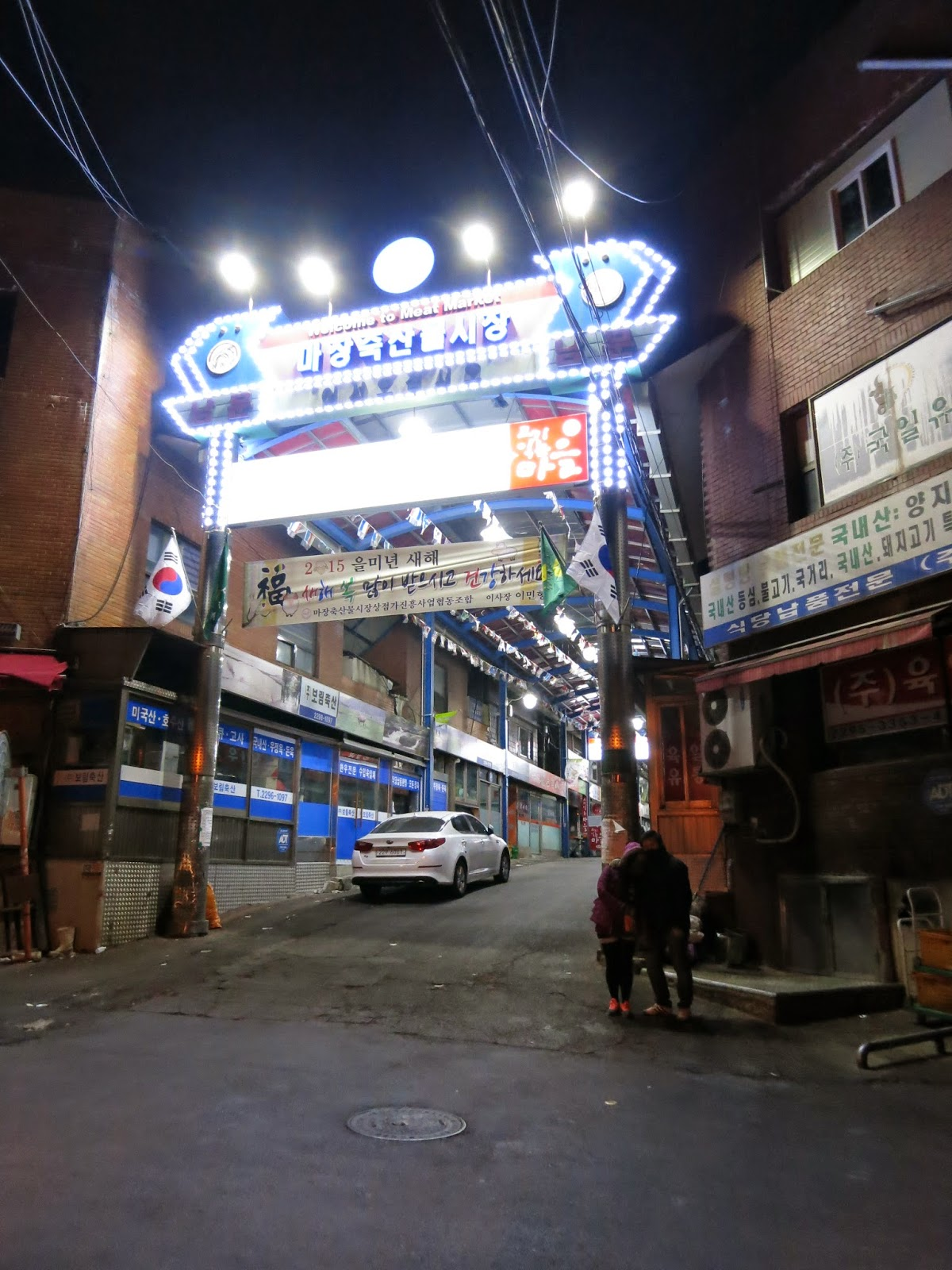 Majang Meat Market - Seoul