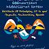 Εθελοντικοί καθαρισμοί ακτών από εταιρείες–μέλη της HELMEPA