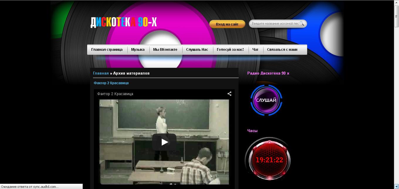 Радио Рокс  Беларусь  Минск  1021 FM  слушать онлайн