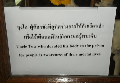 uncle-tow-sign-corrections-museum-bangkok-thailand.JPG