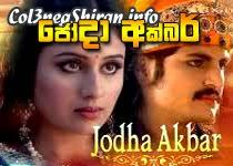 Jodha Akbar
