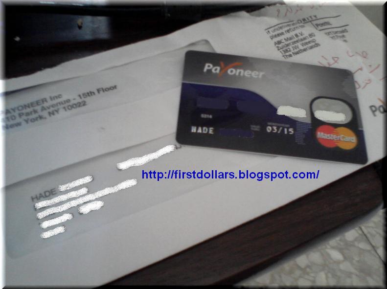Free Payoneer Master Card