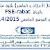 مباريات ولوج كلية علوم التربية بالرباط FSE-rabat برسم الموسم الجامعي 2014/2015