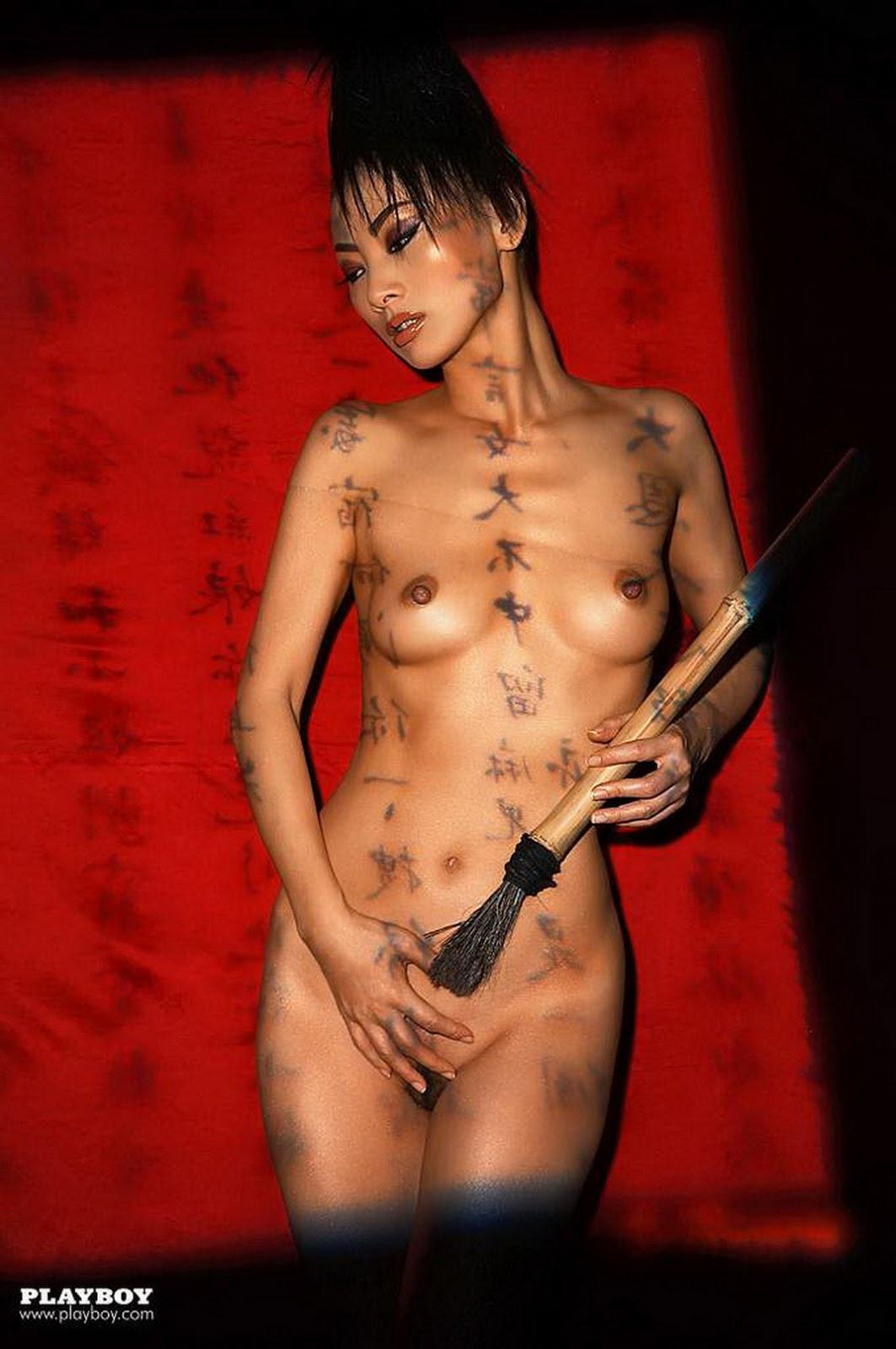 Bai ling nude adult tube