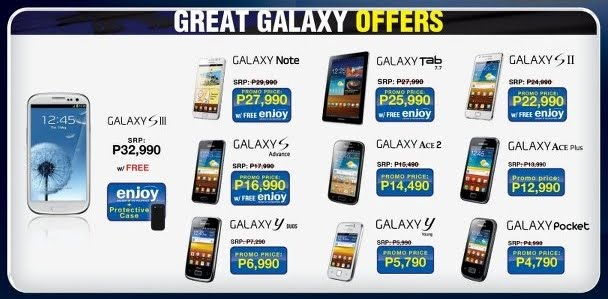 samsung galaxy price list philippines 2012