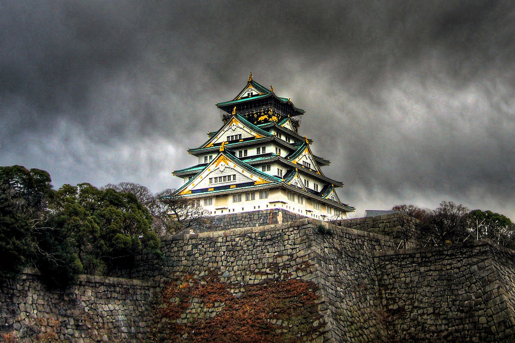 Karibu PROSPER !: Osaka Castle by JUN
