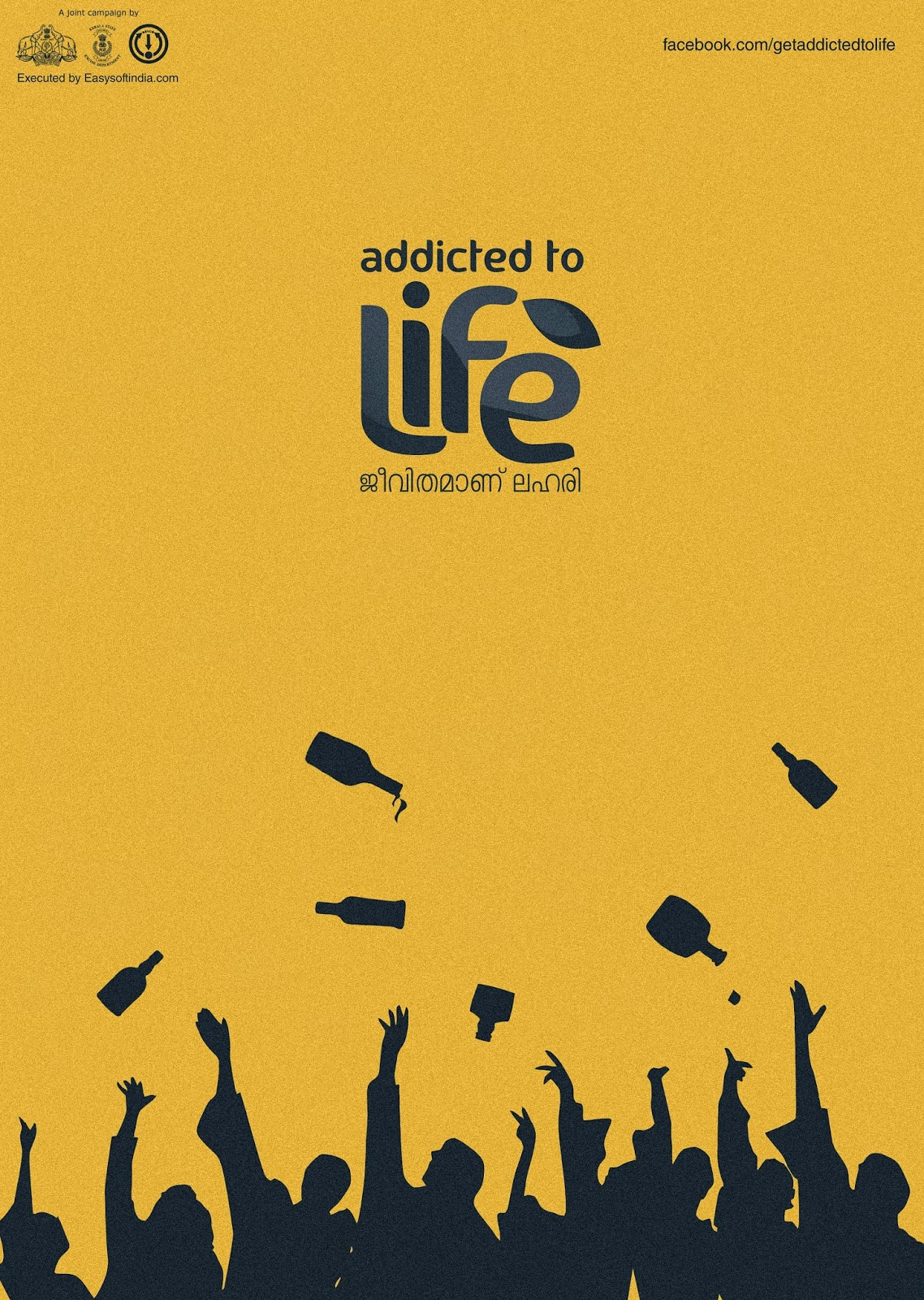 Image Result For Addicted Movie