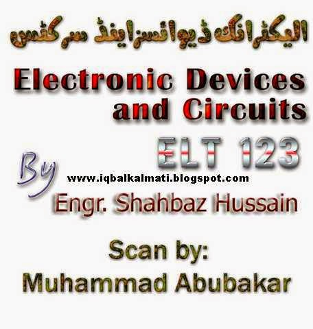 MCQs Electronic Device and Circuits Book In Urdu