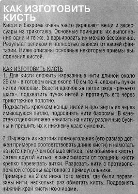 http://www.vyazemsami.ru// Как изготовить кисть
