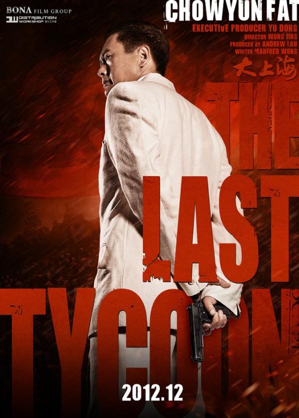 Sinopsis Film 2013: The Last Tycoon (2012)