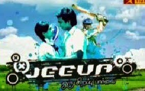 Vijay Tv Independence Day Special Jeeva Oru Sirappu Paarvai 15th August 2014 Full Program Show 15-08-2014