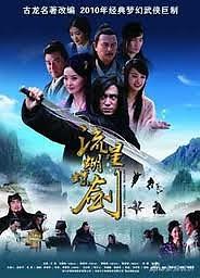 Xem Phim Nghịch Thủy Hàn Kiếm - Nghich Thuy Han Kiem