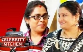 Celebrity Kitchen with Actresses Sharmila & Viji ChandraSekar 07-03-2015