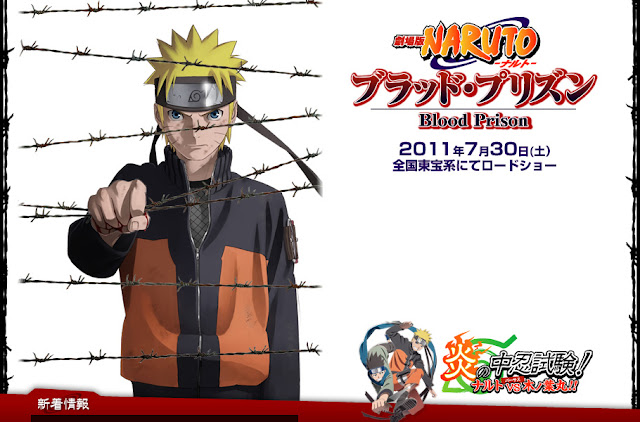 Naruto Shippuden Blood Prison ba Naruto Shippuuden Movie 3 [ Subtitle Indonesia ]