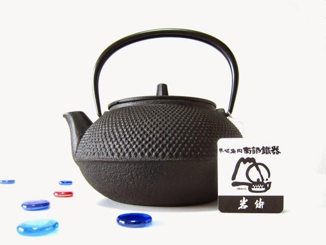 Deem Health Care Beverage Tea Maker Kettle K2683 9 In 1 Programmable Brew