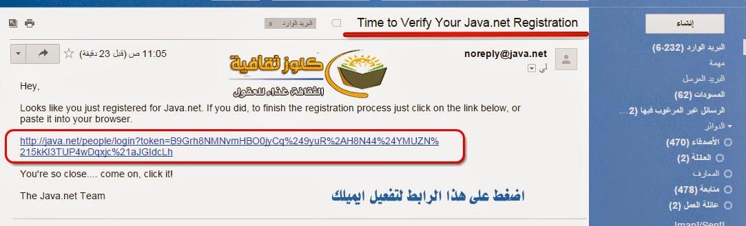 استراتيجية الحصول على باك لينك قوي من موقع جافا java.jpg