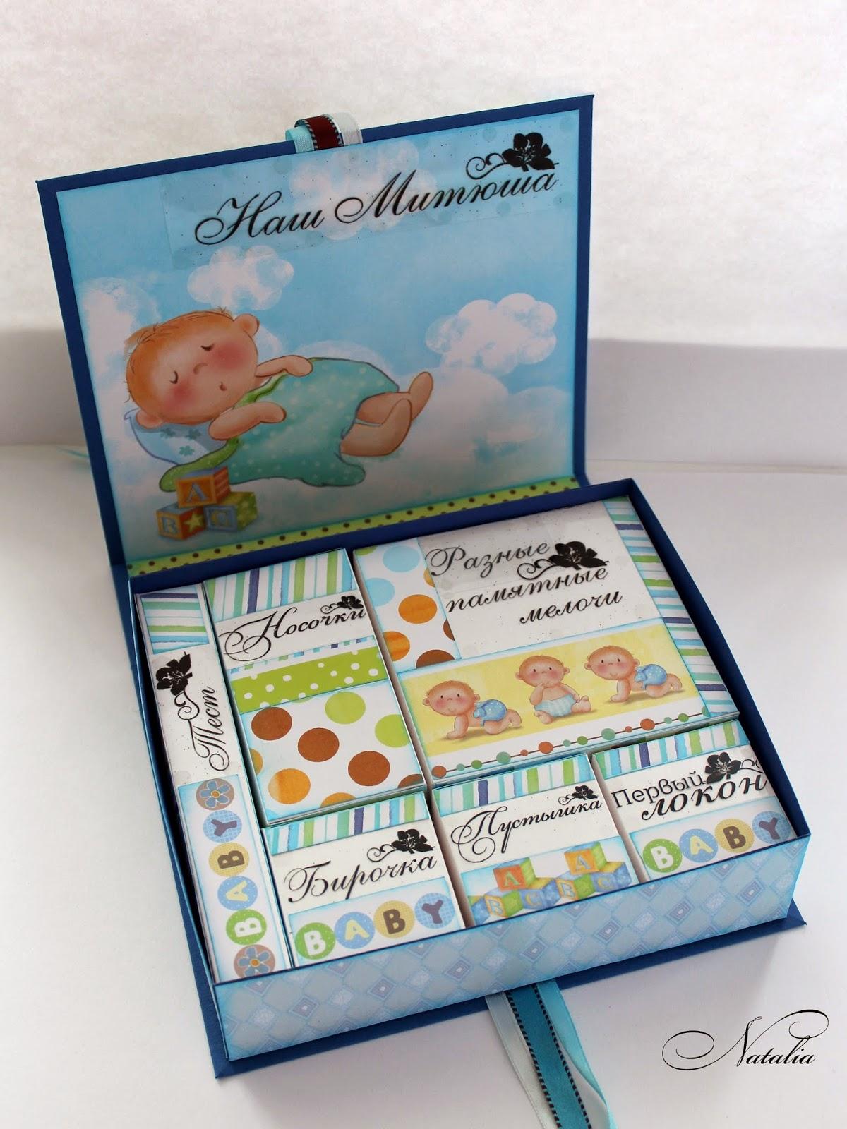 Коробочка для памятных вещей малыша
