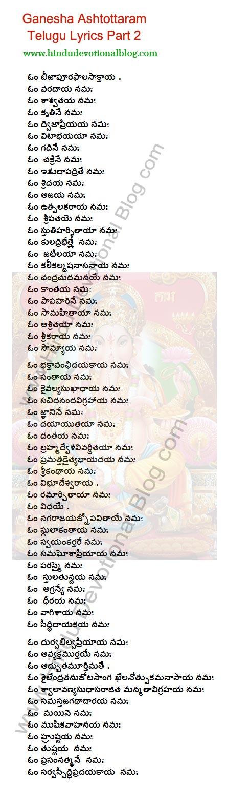 Hanuman chalisa pdf in telugu free download