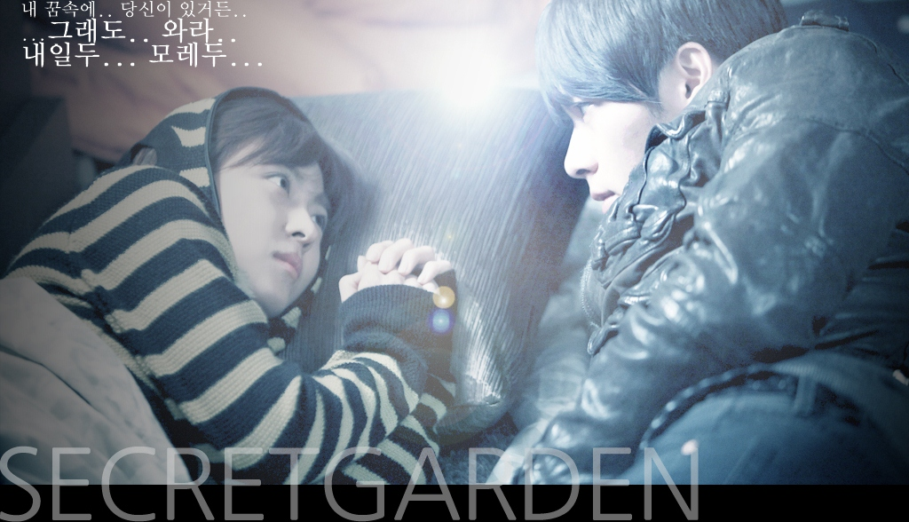 Novelas coreanas secret garden for Jardin secreto novela coreana
