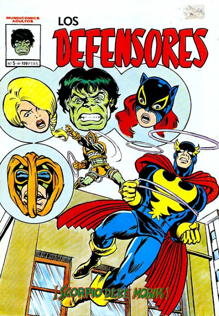 Portada de Los Defensores Mundicomics Nº 5 Ediciones Vértice
