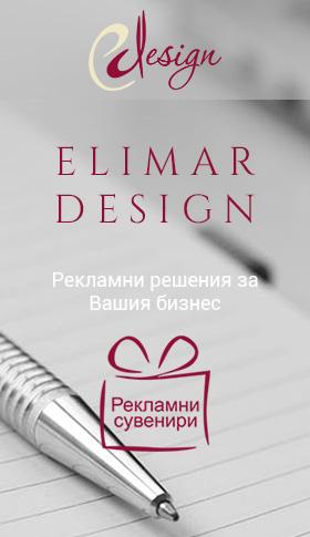Elimar Design