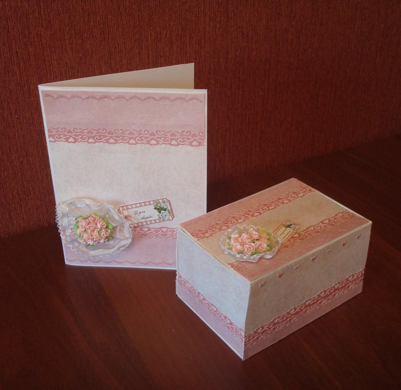 Оригинальная открытка для денег на свадьбу 346