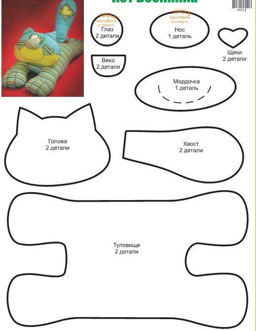 15 gatti di stoffa cucito creativo tutorial e cartamodelli for Fermaporta cartamodello