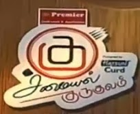 Samayal Gurukulam Thanthi Tv Show 04-01-2014