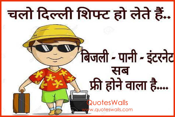 Funny Hindi Jokes, Quotes about Delhi