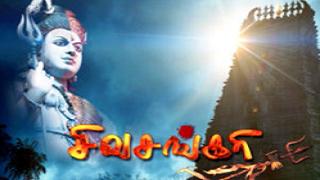 Sivasankari - 162 (THE END)
