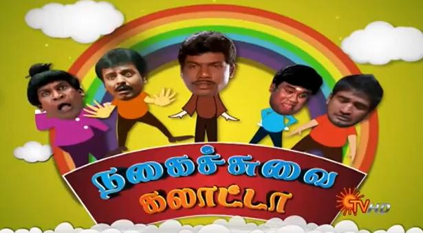 Parthiban Vadivelu Super Comedy