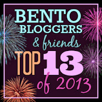 http://robotsquirrelandthemonkeys.blogspot.com/2013/12/bento-bloggers-friends-top-13-of-2013.html