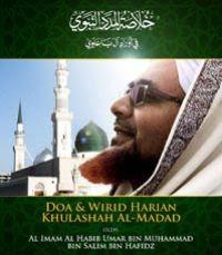 KHULASHAH AL-MADAD