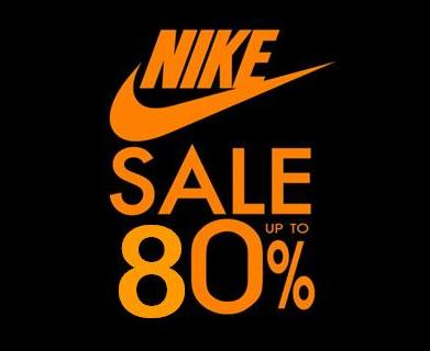Nike Agility Warehouse Sale on December 15-22