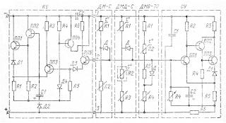 Принципиальная схема автоматического извещателя ПОСТ - 1 - С