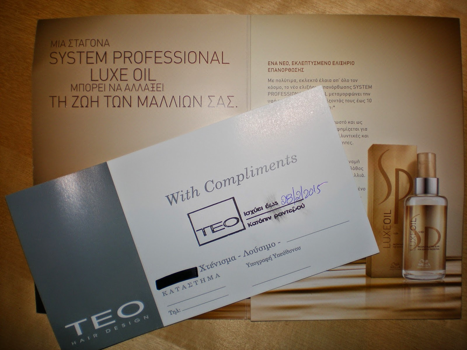 Teo Hair Design gift voucher