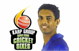 Jehan Mubarak to lead Sri Lanka in Hong Kong Sixes 2012