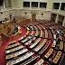 «ΠΕΡΑΣΕ» Η ΤΡΟΠΟΛΟΓΙΑ ΤΩΝ 100 ΔΟΣΕΩΝ … από αναξιοπρεπείς που δεν ξέρουν τι ψηφίζουν !