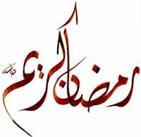 http://3.bp.blogspot.com/-phKPPHUsBks/TkijxixfS2I/AAAAAAAAAYM/9K2lVq0pVKE/s1600/puasa+ramadhan.jpg