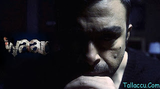 Waar Moive HD Wallpapers, Waar movie images,