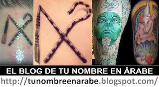 tatuajes del baston y latigo de Osiris
