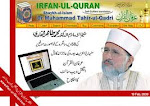 Speech Of Dr Tahir ul Qadri