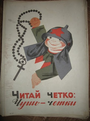 Το ρωσικό αναγνωστικό αντιθρησκευτικής και αντικληρικής προπαγάνδας.